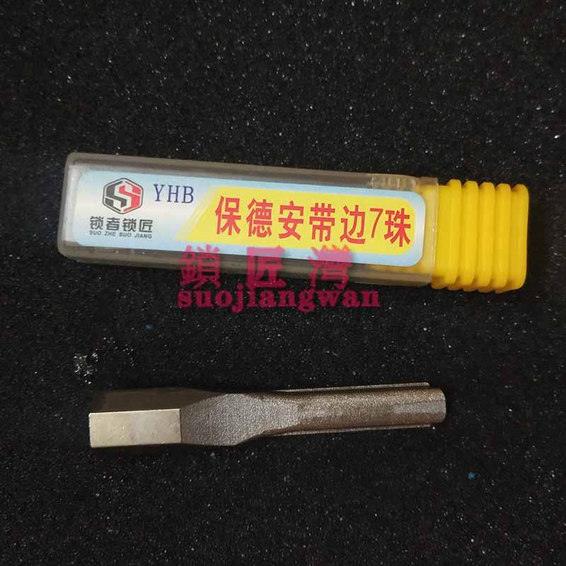 无导针锡纸软硬快开工具