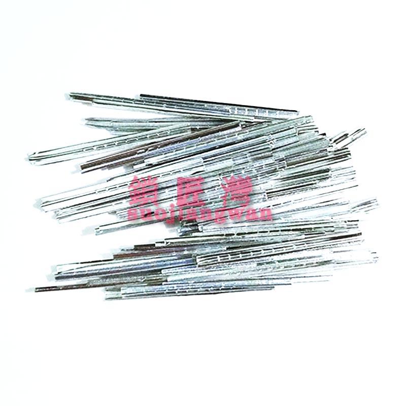 十三代锡纸工具多少钱