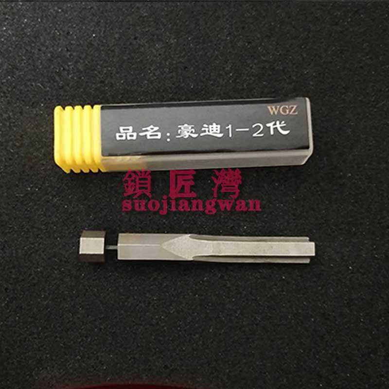 叶片锁秒杀工具使用注意细节